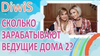 Смотреть Сколько Зарабатывают Актеры В России И В Голливуде - Сколько Зарабатывают Актеры