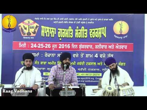 Gurmat Sangeet Workshop 2016 - Raag Vadhans - Prof Rajbrinder Singh ji