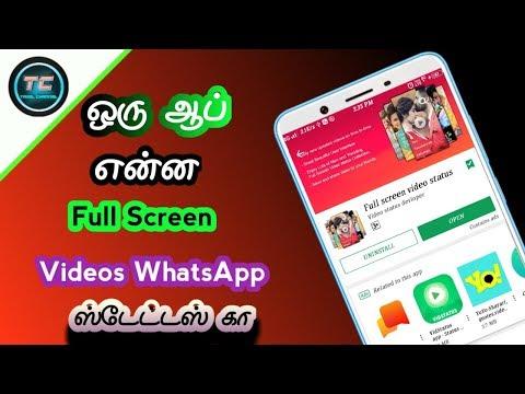 🔥Whatsapp Status Full Screen Videos Status Download App For Android In Tamil