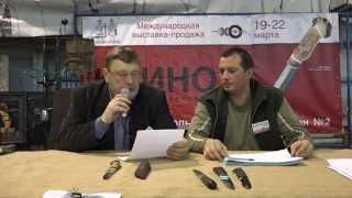 Результаты конкурса Лучший Нож России, выставка Клинок, март 2015