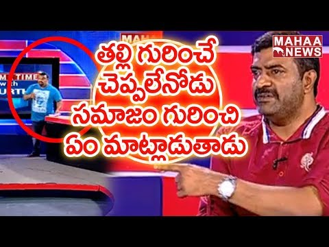 Director Vivek and Pawan Kalyan Fans Fires on Mahesh Kathi | Mahaa News