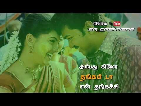 Tamil WhatsApp status lyrics 💟 Sister sentiment song ❤️ Awesome lyrics 💕 GR Creations