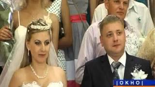 Свадьбы в День семьи