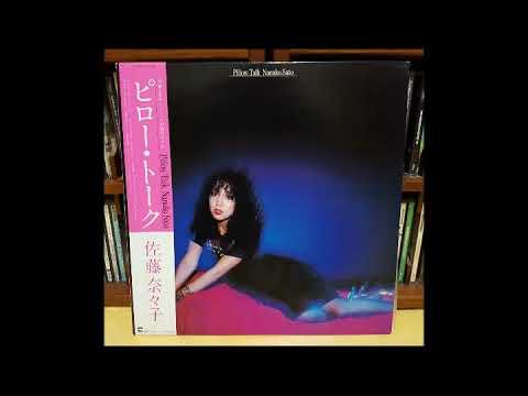 Sato Nanako - I Wanna Be Loved By You