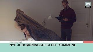 Nye jobsøgningsregler | KV17 | DRP3