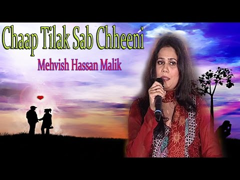 """Chaap Tilak Sab Chheeni""   Mehvish Hassan Malik   Sufi Song   Amir Khusro"