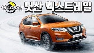 [리얼시승기] 이유 있는 세계 판매 1위 SUV…닛산 …