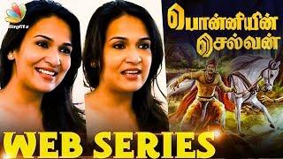 After Kochadaiyaan, Soundarya Rajinikanth's Next Epic Film | Hot Tamil Cinema News