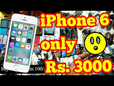 Chor Bazaar in Andheri Mumbai all electronic Gadgets and shoe's at Very Low Price (iPhone 6, 3000)