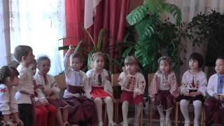 """заняття з патріотичного виховання в середній групі """"Пізнайки"""" ДНЗ №4 """"Зірочка"""" м. Фастів"""