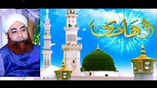 Al Hadi Dars e Quran 1st June 2016, Topic- Allah ke dekhne ka yaqeen