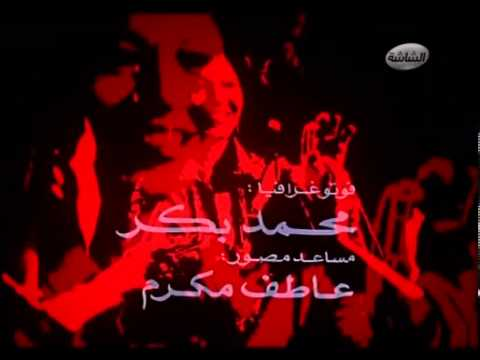 Omar Khairat - Zaman El Mamno3 / عمر خيرت - زمن الممنوع