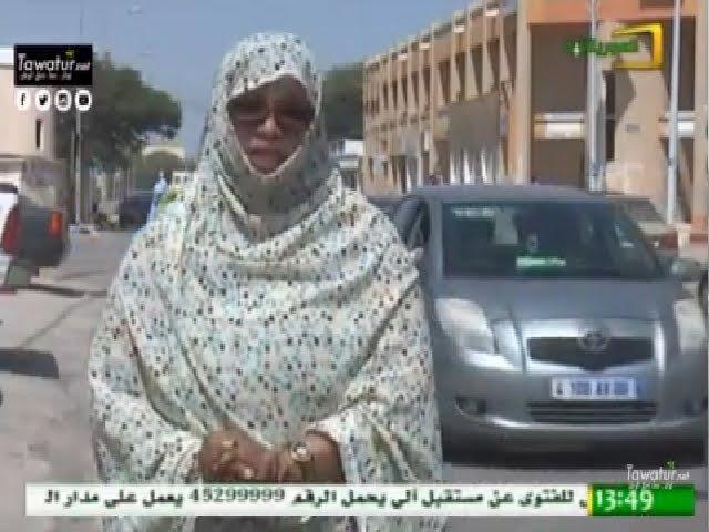 برنامج - الأتيكيت اللباقة أثناء إلقاء التحية -  قناة الموريتانية