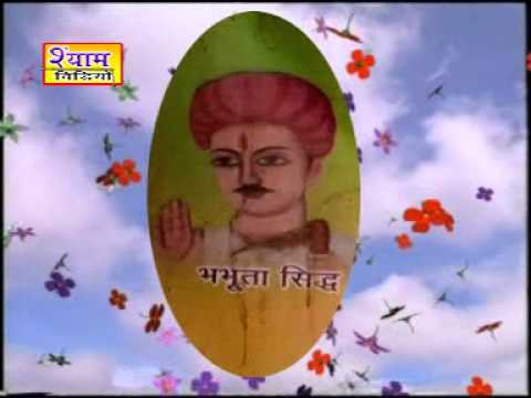 Best Happy Baba Jotram HD Images for free download