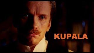 KUPALA | TRAILER | ENG Sub