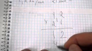 Задача №1436. Математика 5 класс Виленкин.