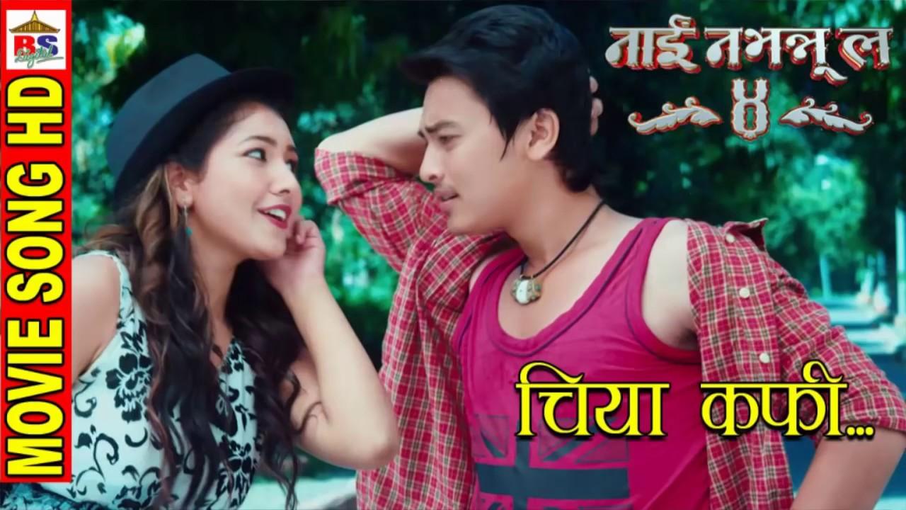 Top 5 Weekly Nepali Songs   Hit Nepali Music Videos