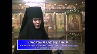 Икона Божией Матери Троеручица отправится по храмам Кузбасской митрополии(, 2014-01-31T03:59:50.000Z)