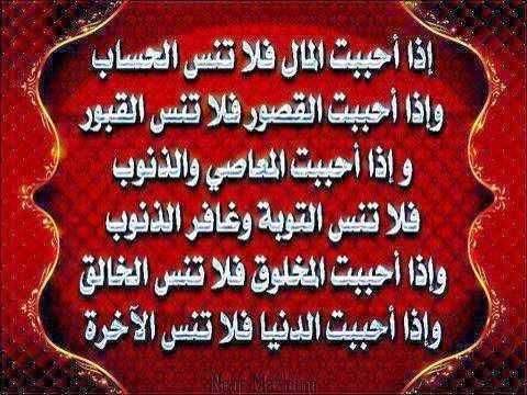 خواطر فضيلة الشيخ محمد متولي الشعراوي رحمه الله 2 Youtube