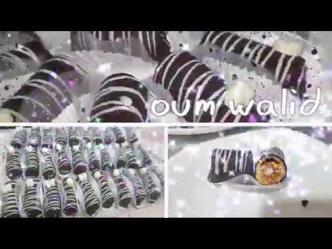 شهويات-ام-وليد-حلويات-العيد-حلوة-السيغار-بالشوكولاا-محشية-الكرامال