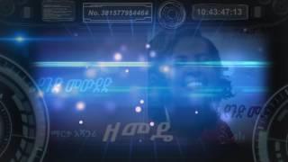 Martha Ashagari-ዘመዴ-Zemede