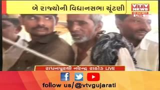 Gujarat માં પેટા ચૂંટણીમાં નિરસ મતદાન, 3 વાગ્યા સુધીમાં Amraiwadi માં ઓછું - Tharad માં વધારે મતદાન