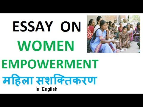 women empowerment essay on women empowerment महिला  women empowerment essay on women empowerment महिला सशक्तिकरण empowerment of women