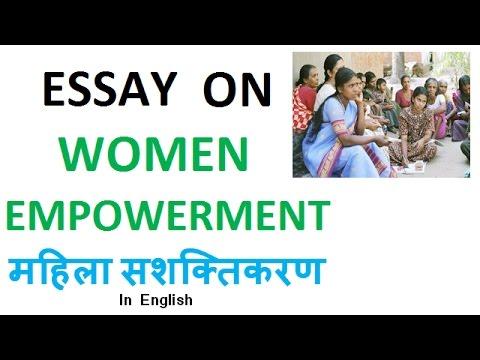 Women Empowerment Essay On Women Empowerment महिला - empowerment of women essay