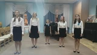 """Вокальный ансамбль """"Апрель"""", академический вокал - ансамбли, категория В (16-18 лет)"""