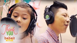 Repeat youtube video ABS-CBN Christmas Station ID 2014
