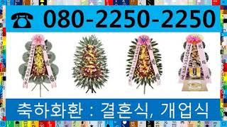 근처화원 24시전국☎O8O-225O-225O 영남제일병…