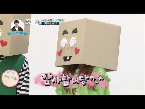 (Weekly Idol EP.307) I have a video of Coverdance