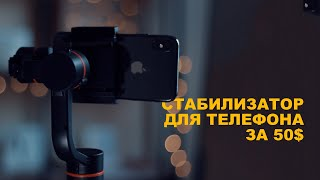 Unboxing TZUMI Dream Vision Pro Virtual Reality Smartphone