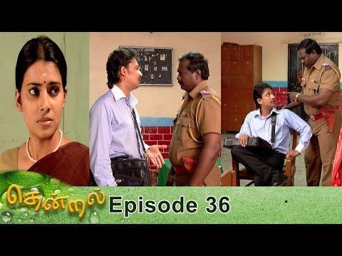 Thendral Episode 36, 19/01/2019 #VikatanPrimeTime