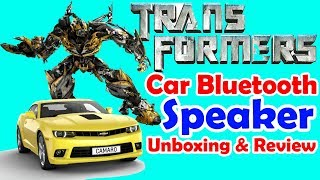 Transformers Wireless Car Bluetooth Speaker Micro Sd Card Supported Unboxing & Review Urdu