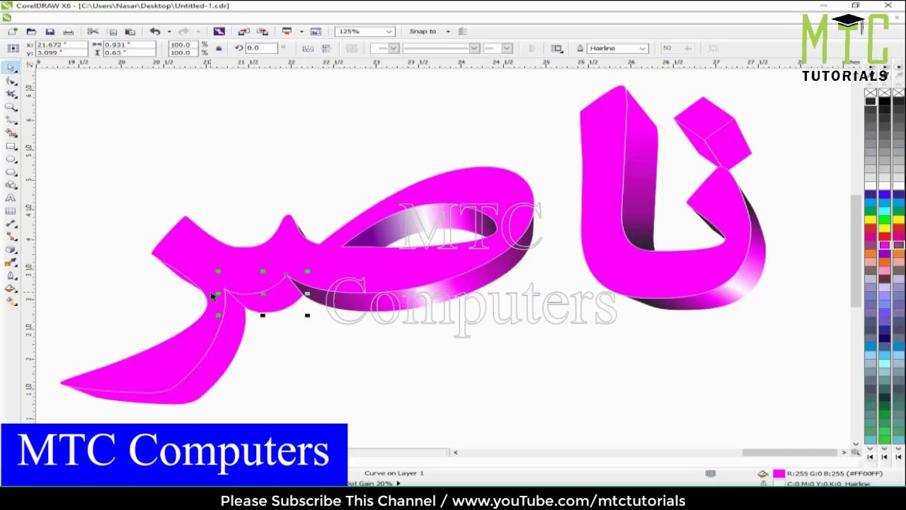 Corel Draw 3D Tutorial | Extrude