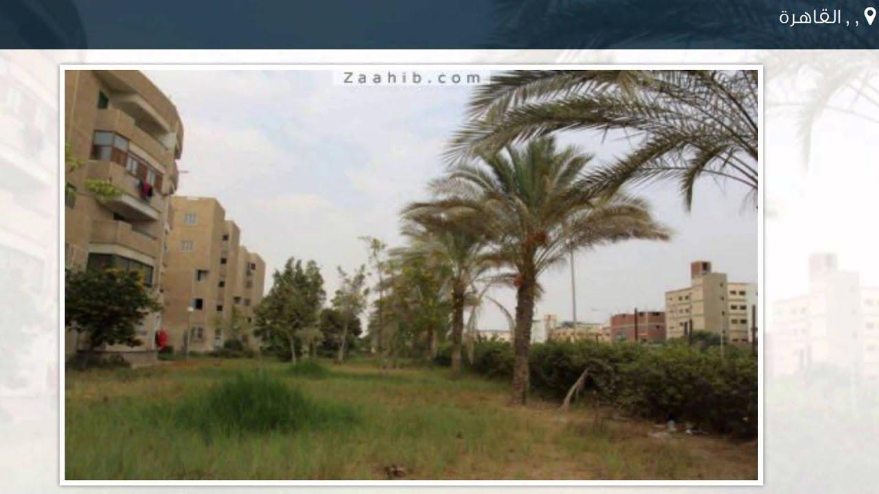 شقة للبيع في مدينة العاشر من رمضان Cairo Governorate مصر Youtube