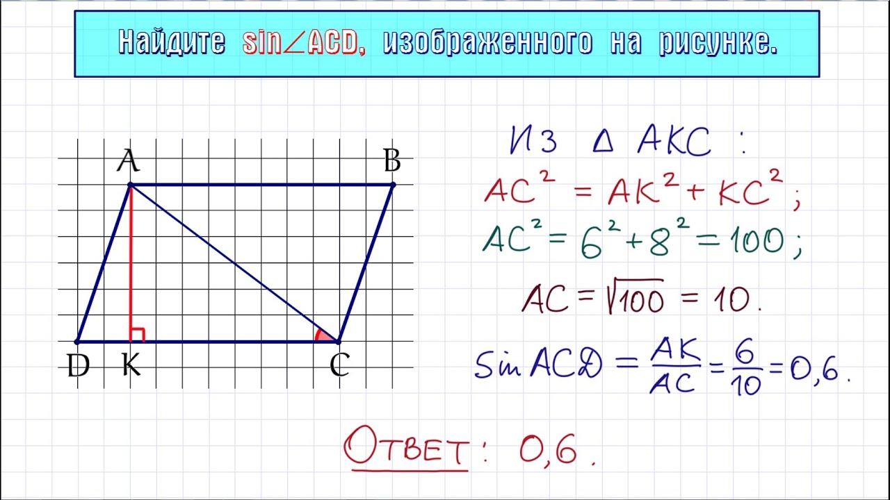 Как решить задачи с геометрии механическая выборка решение задач