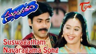 suswagatham-songs---suswagatham-navaragama-pawan-kalyan-devayani-teluguone
