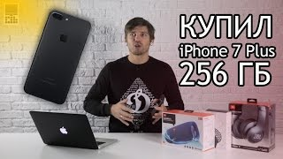 Зачем я купил себе iPhone 7 Plus? Впечатления и опыт использования