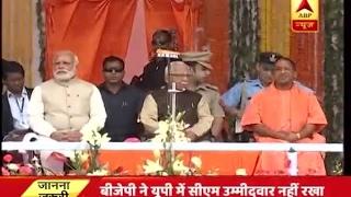 Watch special report on Modi's Yogi strike