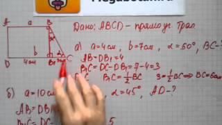 Номер 392 Геометрия 7 9 класс Атанасян