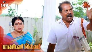 Pandavar Illam - Episode 149 | 20th January 2020 | Sun TV Serial | Tamil Serial