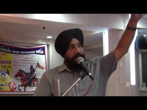 Baba Banda Singh Bahadur ji - Dr. Sukhpreet Singh Udhoke - santacruz, mumbai 25 june 2016
