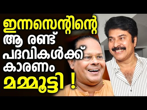 Mammootty the reason behind Innocents 2 Importan Positions