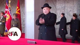 Kim Jong Un Revives Decades-Old Railway Dream | Radio Free Asia (RFA)