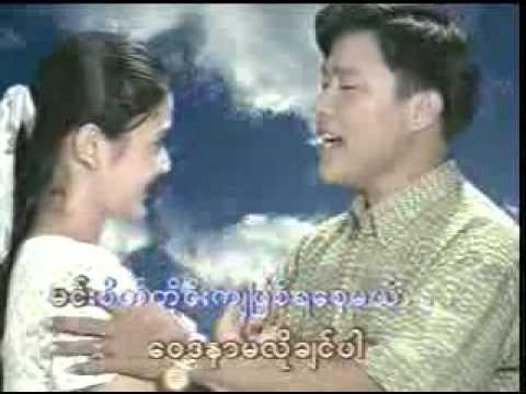 Shwe Kyar Lo A-chit----Soe Sandar Htun & Tontay Soe Aung