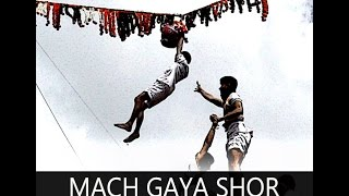 Download Video MACH GAYA SHOR SARI NAGRI RE - TAPORI REMIX | DJ GAURAV GRS | DAHI HANDI 2015 INTRO REMIX SONG MP3 3GP MP4