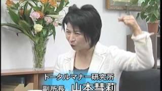 アイカチャンネル.