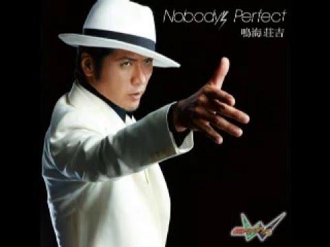 koji kikkawa nobodys perfect mp3